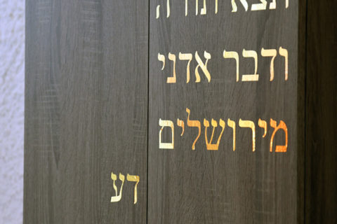 Aron Kodesh