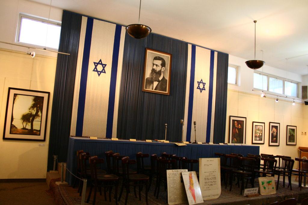 Декларация независимости Израиля
